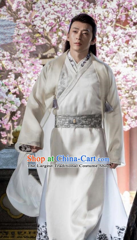 Chinese Ancient Drama Sui Dynasty Nobility Childe Historical Costume for Men
