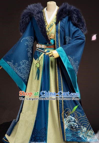 Chinese Traditional Cosplay Swordsman Hanfu Clothing Ancient Nobility Childe Costume for Men