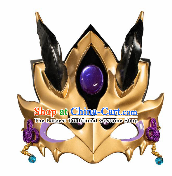 Chinese Traditional Cosplay Knight Masks Halloween Swordsman Face Mask Accessories for Men