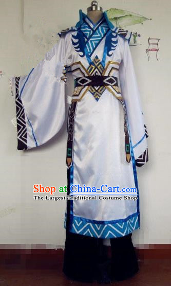 Chinese Traditional Cosplay Knight Nobility Childe Costume Ancient Swordsman White Hanfu Clothing for Men