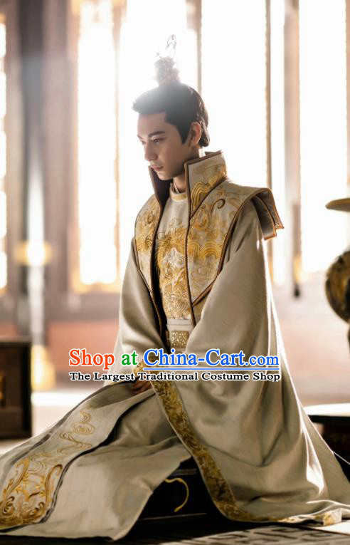 Traditional Chinese Ancient Drama Royal Highness Embroidered Costume Tang Dynasty Crown Prince Hanfu Clothing for Men