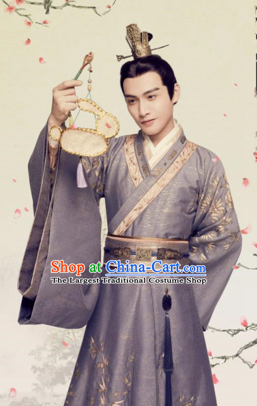 Traditional Chinese Ancient Drama Prince Hanfu Clothing Northern and Southern Dynasties Swordsman Embroidered Historical Costume for Men