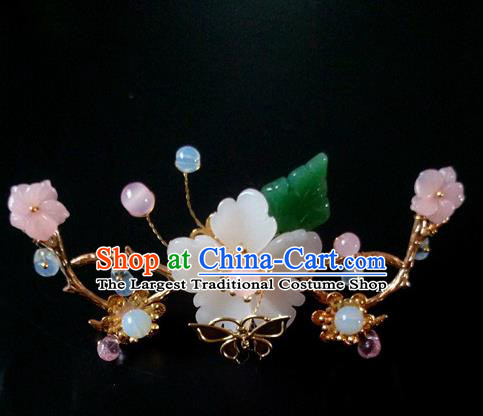 Chinese Handmade Hanfu Palace Hair Clip Golden Hairpins Traditional Ancient Princess Hair Accessories for Women
