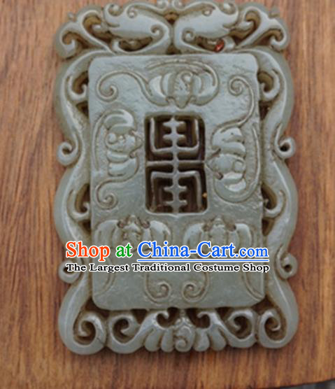 Chinese Handmade Jewelry Accessories Carving Bats Square Jade Pendant Ancient Traditional Jade Craft Decoration