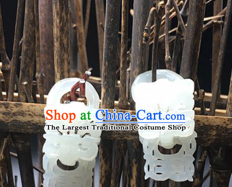 Chinese Handmade Carving Basket Jade Pendant Jewelry Accessories Ancient Traditional Jade Craft Decoration