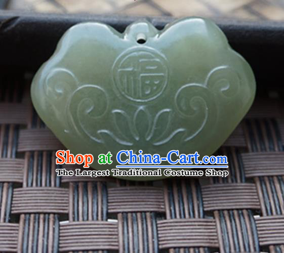 Chinese Ancient Carving Lotus Jade Pendant Traditional Handmade Jade Craft Jewelry Decoration Accessories
