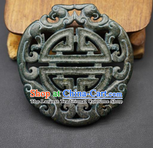 Chinese Ancient Wedding Carving Phoenix Jade Pendant Traditional Handmade Jade Craft Jewelry Decoration Accessories