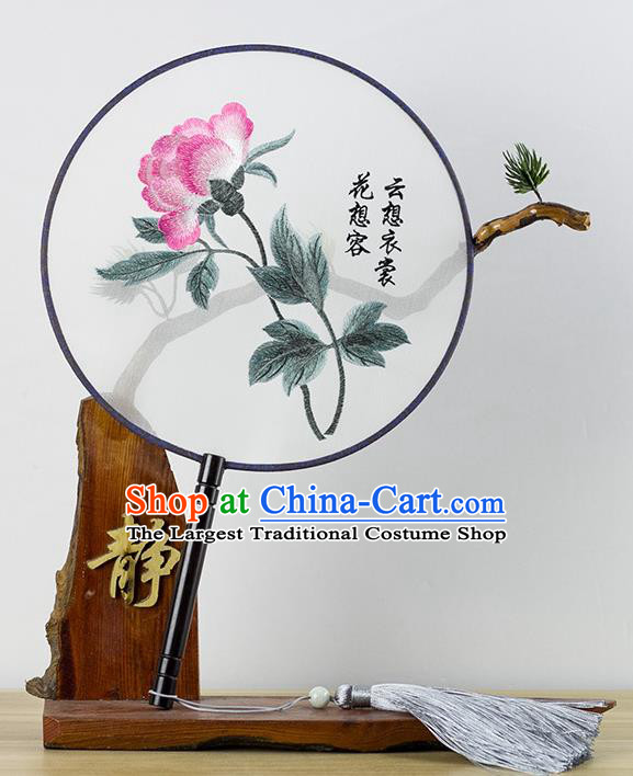 Chinese Traditional Hanfu Embroidered Peony Palace Fans Ancient Princess Dance Silk Round Fan for Women