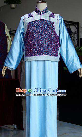 Chinese Ancient Drama Royal Highness Blue Costumes Traditional Qing Dynasty Prince Clothing for Men