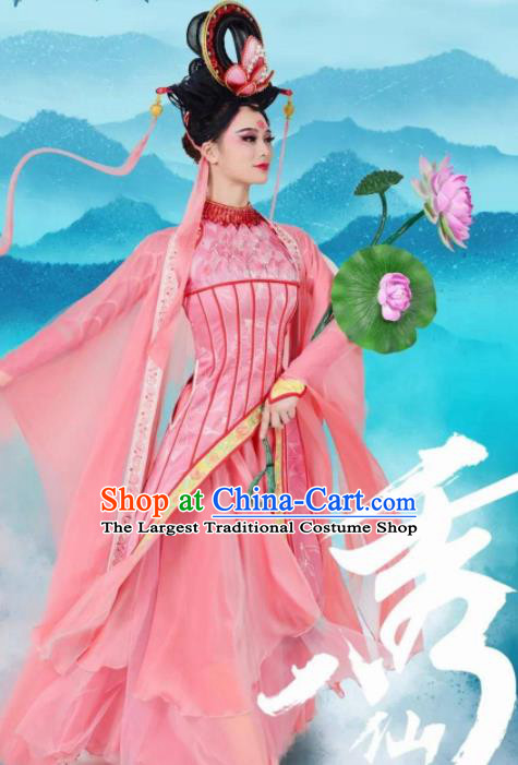 Chinese Stage Performance Qing Show Eight Immortals Goddess He Xiangu Costumes and Headpiece Complete Set