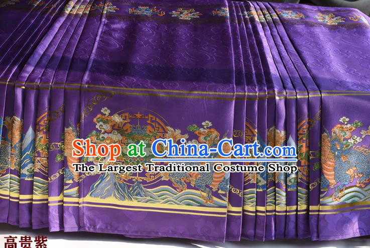 Chinese Ancient Princess Purple Brocade Horse Face Skirt Traditional Ming Dynasty Court Lady Costumes for Women
