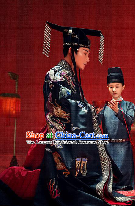 Traditional Chinese Ancient Crown Prince Wedding Clothing Drama Royal Nirvana Song Dynasty Xiao Dingquan Costumes and Hat for Men