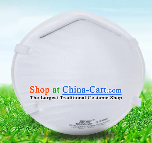 White KN95 Guarantee Professional to Avoid Coronavirus Personal Protective Respirator Disposable Mask Medical Masks 20 items