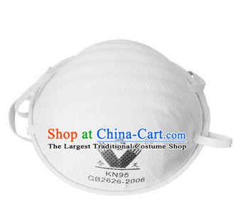Personal to Avoid Coronavirus KN95 Protective Respirator Disposable Mask Surgical Masks Medical Masks 20 items