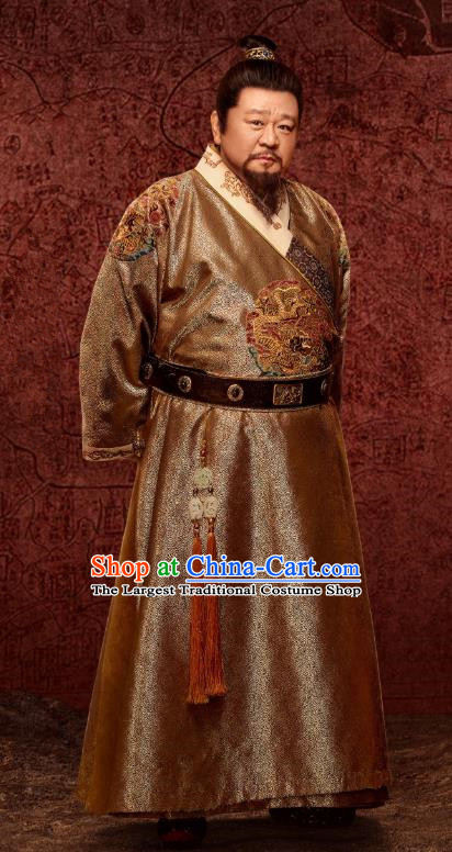 Chinese Ancient Drama Ming Dynasty Crown Prince Hongxi Emperor Zhu Gaochi Replica Costumes Complete Set