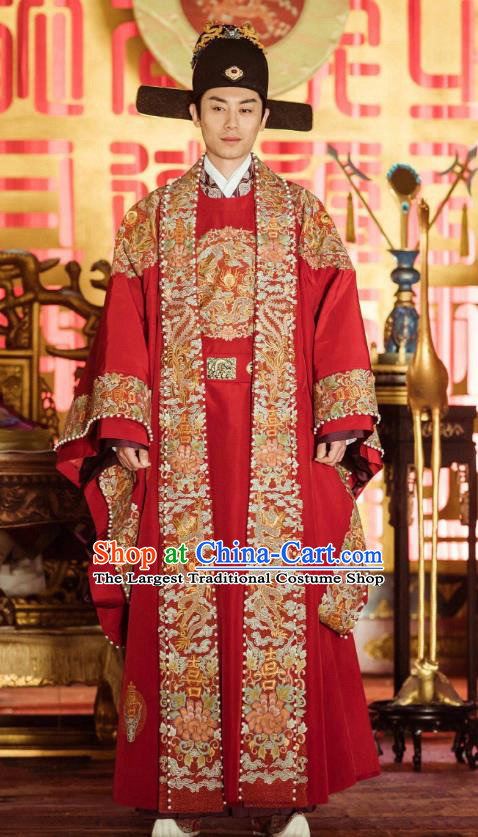 Drama Chinese Ming Dynasty Ancient Crown Prince Zhu Zhanji Wedding Replica Costumes and Headpiece Complete Set