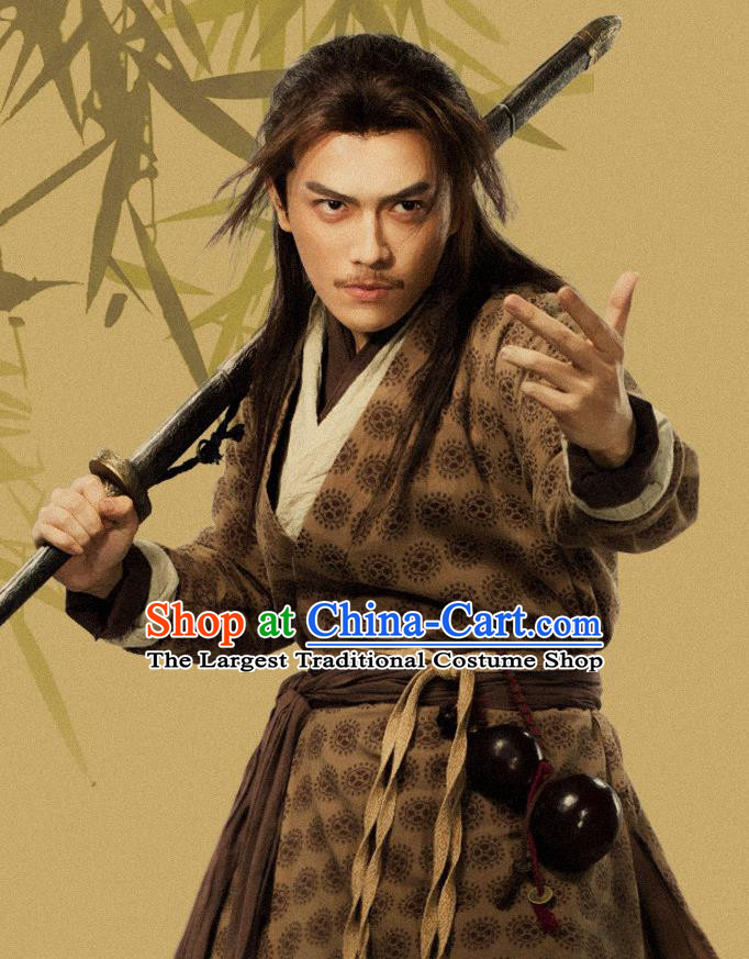Drama Under the Power Chinese Ancient Ming Dynasty Swordsman Gai Shu Costume and Headpiece Complete Set
