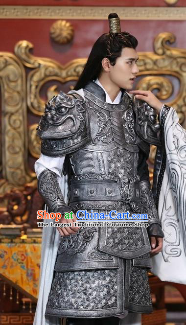 Drama Men with Sword Chinese Ancient General Qi Zhikan Armor Costume and Headpiece Complete Set