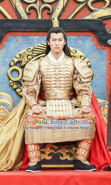 Drama Men with Sword Chinese Ancient King Qi Kun General Armor Costume and Headpiece Complete Set