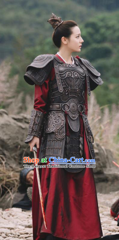Chinese Ancient Biyi Bird Tribe Princess Alan Red Armor Drama Sansheng Sanshi Pillow Eternal Love of Dream Costume and Headpiece Complete Set