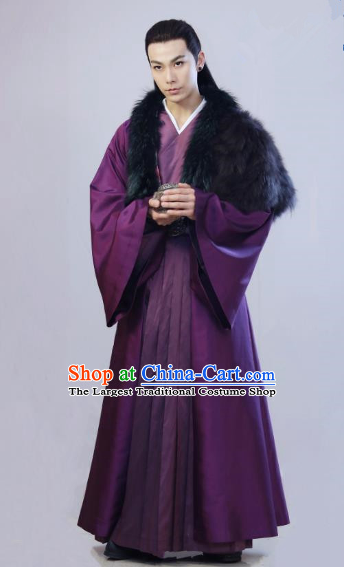 Chinese Ancient Lord Purple Garment Drama Sansheng Sanshi Pillow Eternal Love of Dream Demon Clan King Nie Chuyin Costumes