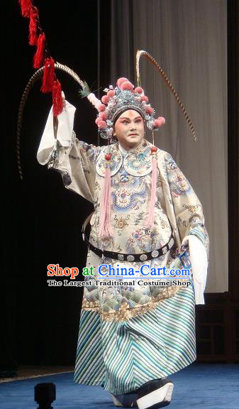 Interlocking Stratagem Chinese Kun Opera Embroidered Robe Apparels and Headwear Kunqu Opera Official Garment Costumes