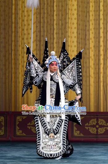 Fan Xi Liang Chinese Peking Opera General Kao Garment Costumes and Headwear Beijing Opera Martial Male Ma Chao Apparels Armor Suit with Flags Clothing