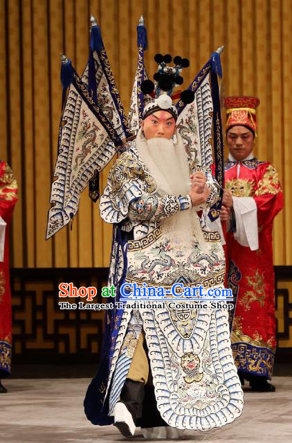 Yi Zhan Cheng Gong Chinese Peking Opera Old Military Officer Kao Garment Costumes and Headwear Beijing Opera General Armor Suit with Flags Apparels Clothing