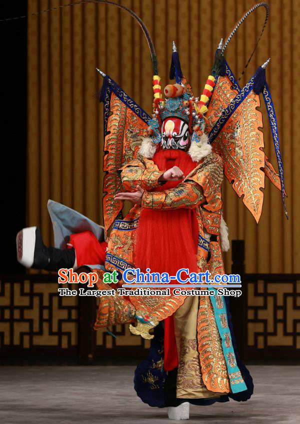 Yang Ping Guan Chinese Peking Opera General Orange Armor Garment with Flags Costumes and Headwear Beijing Opera Old Man Apparels Martial Male Kao Suit Clothing