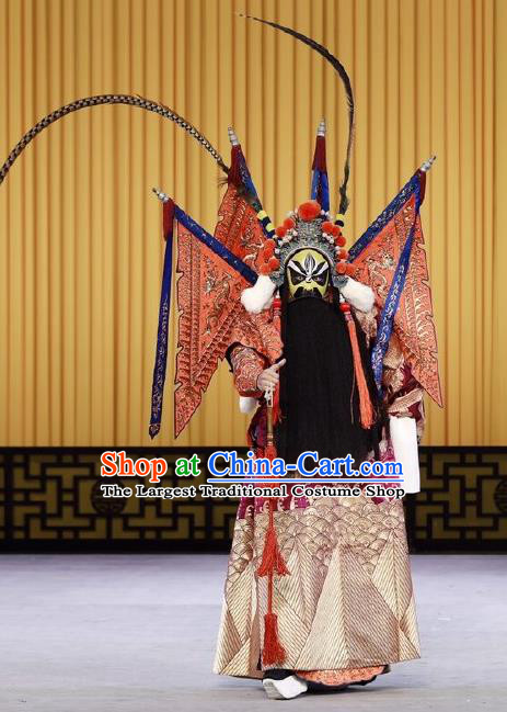 Nan Tian Men Chinese Peking Opera General Yuwen Chengdu Kao Armor Suit with Flags Garment Costumes and Headwear Beijing Opera Military Officer Apparels Clothing