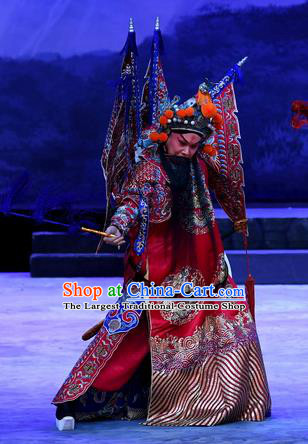 Mrs Anguo Chinese Peking Opera General Kao Armor Suit with Flags Garment Costumes and Headwear Beijing Opera Elderly Male Han Shizhong Apparels Clothing