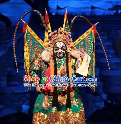Mei Lan Ni Chang Chinese Peking Opera General Kao Armor Suit with Flags Garment Costumes and Headwear Beijing Opera Official An Lushan Apparels Clothing