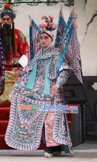 Xi Shi Chinese Peking Opera Young Male Garment Costumes and Headwear Beijing Opera General Pink Kao Armor Suit with Flags Apparels Clothing