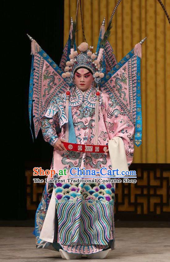 A Honey Trap Chinese Peking Opera Garment Costumes General Zhou Yu Kao Armor Suit with Flags and Headwear Beijing Opera Wusheng Apparels Martial Man Clothing