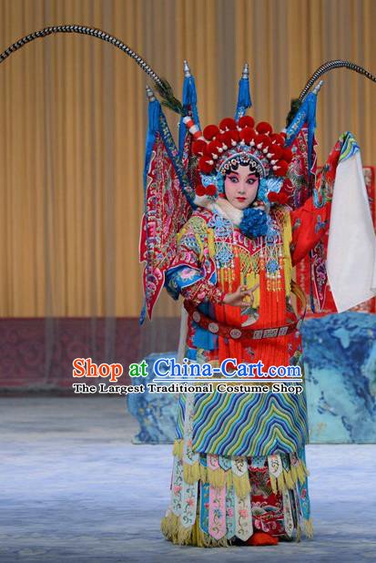 Chinese Beijing Opera Tao Ma Tan Zhang Yue E Apparels Costumes and Headdress Hong Tao Shan Traditional Peking Opera Female General Kao Armor Suit with Flags Dress Garment