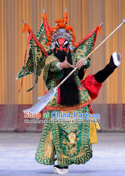 Hong Tao Shan Chinese Peking Opera Elderly Male Kao Armor Suit with Flags Garment Costumes and Headwear Beijing Opera General Guan Sheng Apparels Clothing