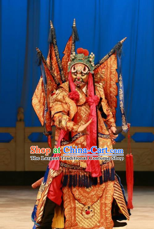 Hongqiao with the Pearl Chinese Peking Opera General Kao Suit with Flags Garment Costumes and Headwear Beijing Opera Martial Male Armor Apparels Clothing
