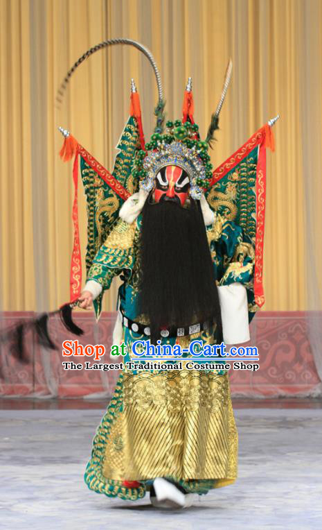 Kirin Pavilion Chinese Peking Opera General Cheng Yaojin Armor Garment Costumes and Headwear Beijing Opera Takefu Apparels Green Kao Suit with Flags Clothing
