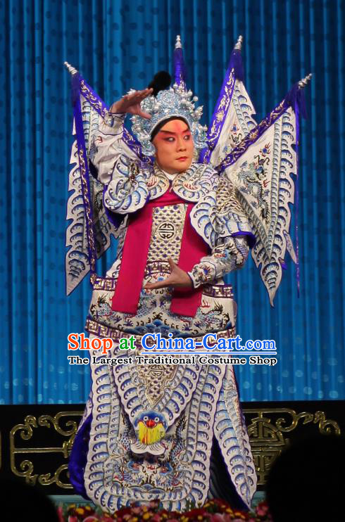 Qun Jie Hua Chinese Peking Opera General Garment Costumes and Headwear Beijing Opera Military Officer Zhou Yu Apparels Kao Armor Suit with Flags Clothing